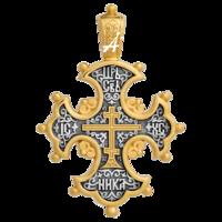 «Процвете Древо Креста»