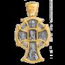«Господь Вседержитель. Икона Божией Матери «Отрада и утешение»