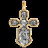 «Распятие. Казанская икона Божией Матери с предстоящими святыми»