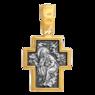 «Господь Вседержитель. Илия пророк в пустыне»