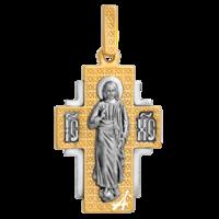 «Господь Спаситель»