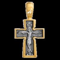 «Распятие. Молитва «Господи, помилуй»