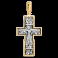 «Распятие с предстоящими. Сретение Господне»