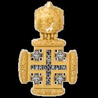 «Иерусалимский крест»