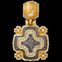«Крест паломника»