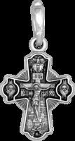 «Распятие. Казанская икона Божией Матери»
