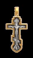 «Распятие. Ангел Хранитель. Молитва»