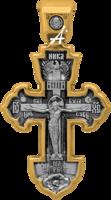 «Распятие. Сергий Радонежский. Молитва Кресту»