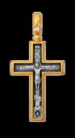 «Распятие Христово. Молитва «Да воскреснет Бог»