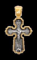 «Распятие. Казанская икона Божией Матери. Николай Чудотворец»