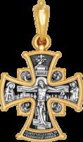 «Распятие. Икона Божией Матери «Всех скорбящих Радость»