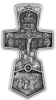 «Распятие. Свт. Николай Чудотворец с чудесами. Молитва «Спаси и сохрани»