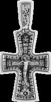 «Распятие. Георгий Победоносец. Молитва «Да воскреснет Бог»