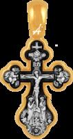«Распятие. Валаамская икона Божией Матери»