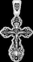 «Распятие. Молитва «Спаси и сохрани»