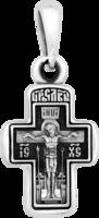 Крестильный крест «Спаси и сохрани»