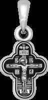 Крестильный крест «Божия Матерь Нерушимая Стена»