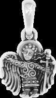«Ангел Хранитель»