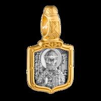 «Святитель Филипп митрополит Московский. Молитва»