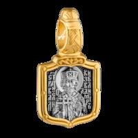 «Святой равноапостольный великий князь Владимир. Молитва»