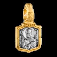 «Святой Апостол Павел. Молитва»
