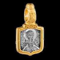 «Святой великомученик Георгий. Молитва»