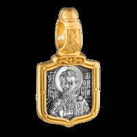 «Священномученик Дионисий Ареопагит. Молитва»