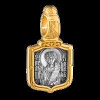 «Святой преподобный Роман Сладкопевец. Молитва»