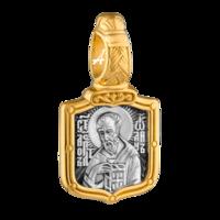 «Святой апостол и евангелист Иоанн Богослов. Молитва»