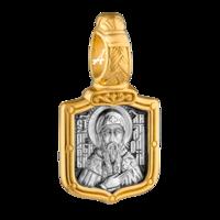 «Святой преподобный Анатолий. Молитва»