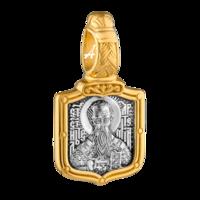 «Святитель Артемий Селевкийский. Молитва»