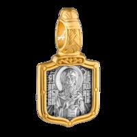 «Преподобный Антоний Великий. Молитва»