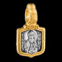 «Святой благоверный князь Даниил Московский. Молитва»