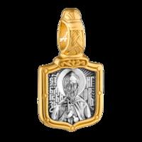 Святой благоверный князь Игорь Черниговский. Молитва