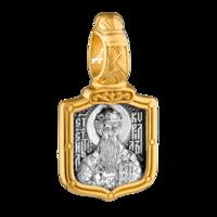 «Святитель Кирилл Александрийский. Молитва»