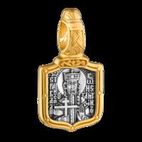 «Святой равноапостольный Константин Великий. Молитва»