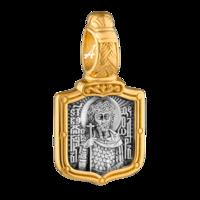 «Великомученик Феодор Стратилат. Молитва»
