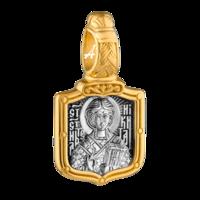 «Святитель Никита епископ Новгородский. Молитва»