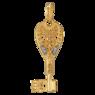 «Ключ от рая — Милосердие»