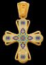 «Голгофа. Чудись Божию Чудному Чуду»