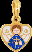 «Ангел Хранитель. Молитва Ангелу»