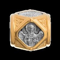 Бусина «Ангел Хранитель»