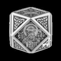 «Святитель Филипп, митрополит Московский. Молитва»