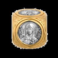 «Святая мученица Христина Тирская. Молитва»