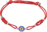 Браслет с христианским символом «Солнце»