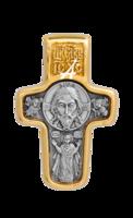 «Спас Нерукотворный. Св. Николай Чудотворец»